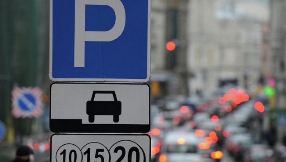 Киевляне смогут парковаться бесплатно 1