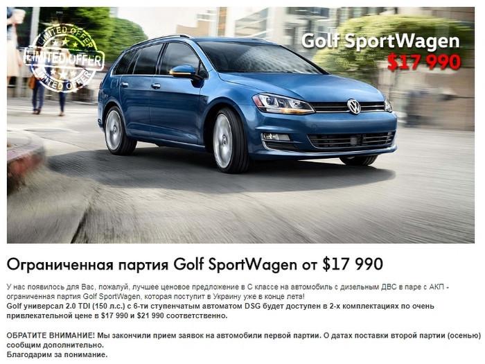 В Украине появились подозрительно дешевые Volkswagen Golf 1