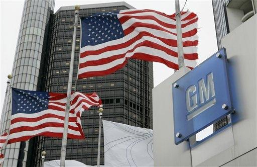 GM отзывает по всему миру 3,64 млн авто 1