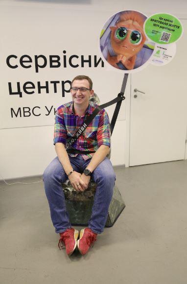 На пересечении социальной инициативы и искусства: ОККО установила арт-объект, посвященный безопасности за рулем 1