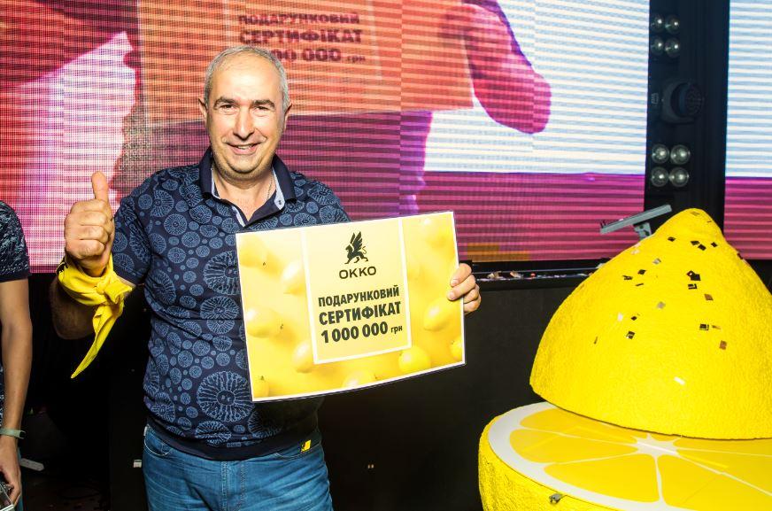 «Лимон на идею»: второй миллион гривен от ОККО уехал в Запорожье 2