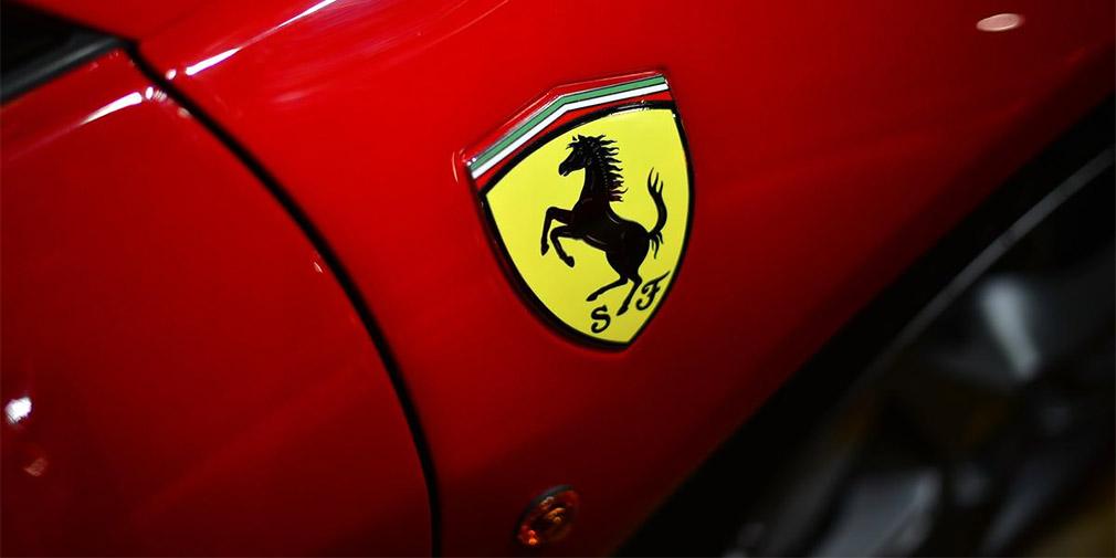 Ferrari придумала название для своего первого кроссовера 1