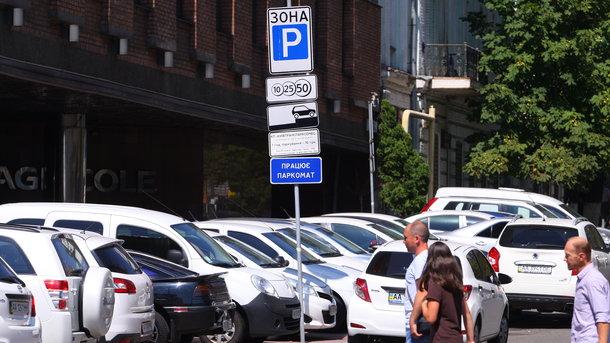 К 2020 году в Киеве появится 125 тысяч паркомест 1