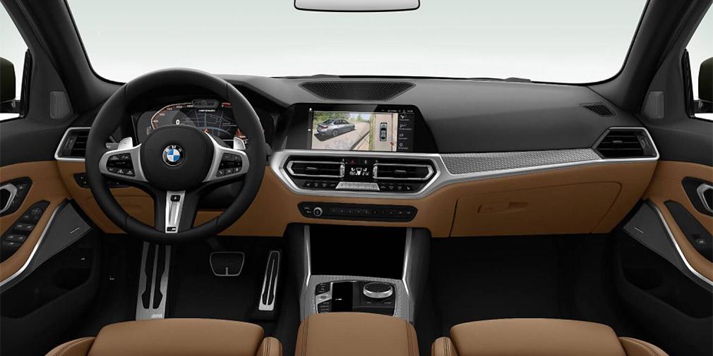 Внешность новой BMW 3-Series раскрыли в конфигураторе 3