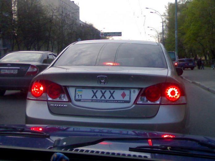 Украинцы смогут получать автомобильные «номера» онлайн 1