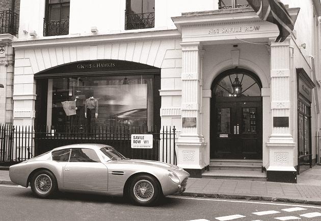 Aston Martin и Zagato «перевыпустят» классический DB4 GT и построят новый спорткар 2
