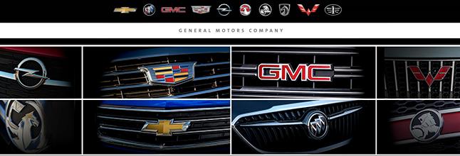 Более миллиона автомобилей General Motors признаны опасными 1