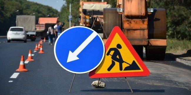Кабмин лишил 6 областей части средств на ремонт дорог в пользу других регионов 1