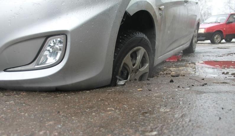 Как потребовать «компенсацию за разбитое авто» с «Автодора» 1