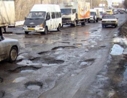 А. Яценюк призвал чиновников «тратить деньги на дороги» 1