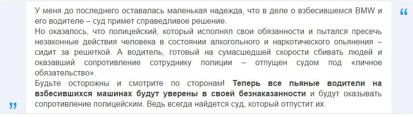 В Украине растет число «пьяных водителей на взбесившихся машинах» 2