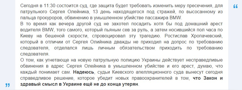 В Украине растет число «пьяных водителей на взбесившихся машинах» 6