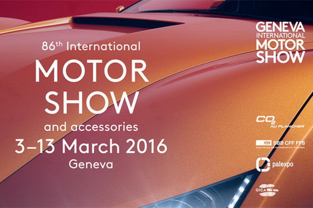 В Женеве начал работу 86-й международный автомобильный салон 1