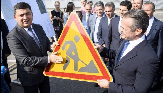Владимир Гройсман пообещал украинцам безопасные дороги 1