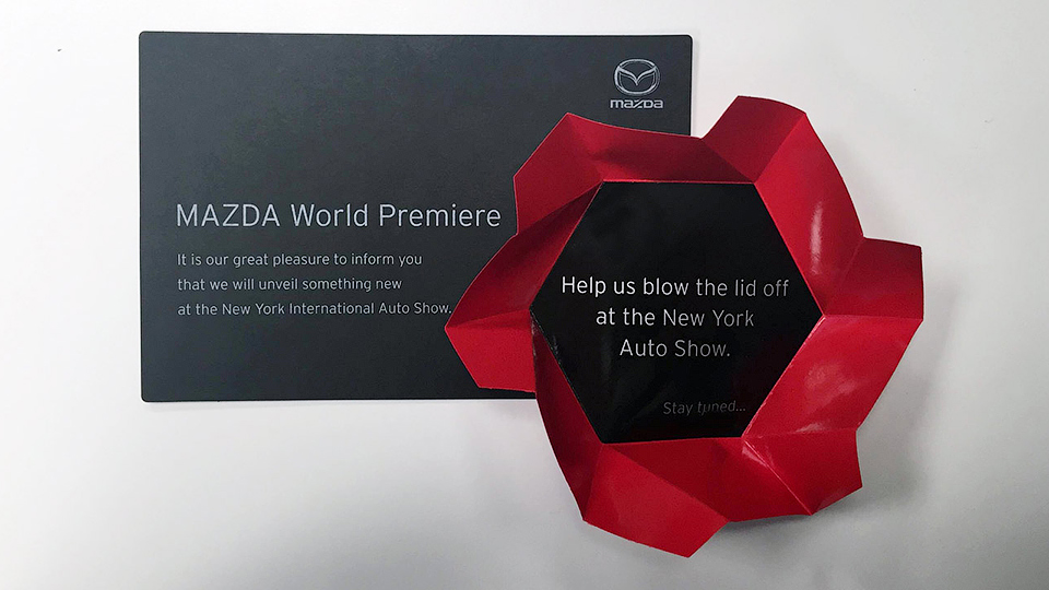 23 марта Mazda представит новую модель 1