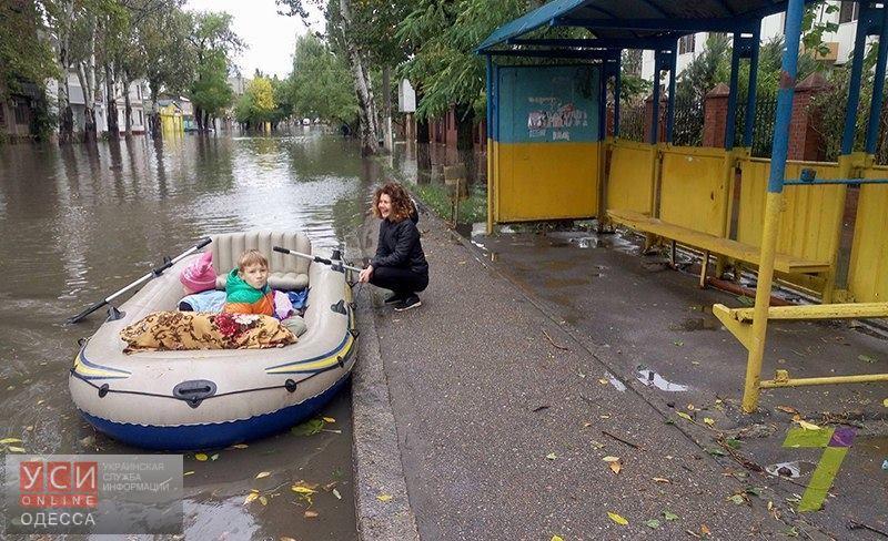 Из-за непогоды на улицах Одессы появился нетрадиционный вид транспорта 1