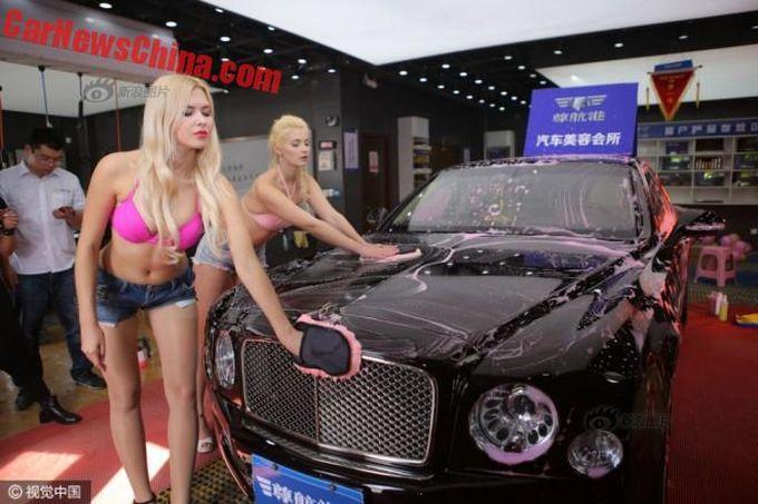 Автомойка с розовой пеной и блондинками - тренд сезона 3