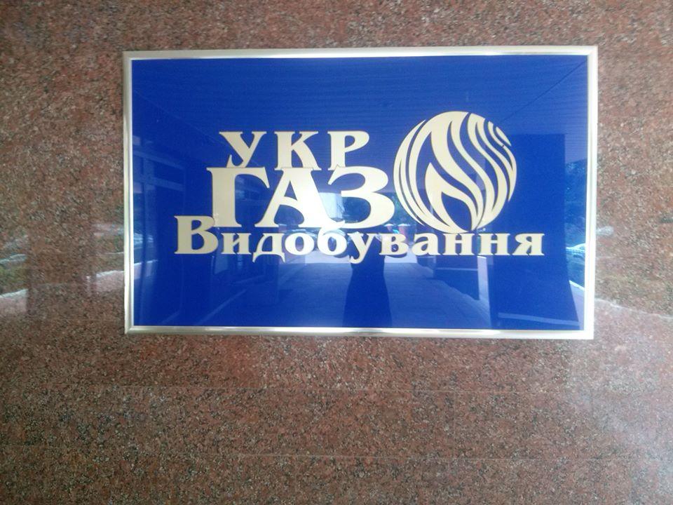 В Украине будут выпускать бензин Евро-4 1