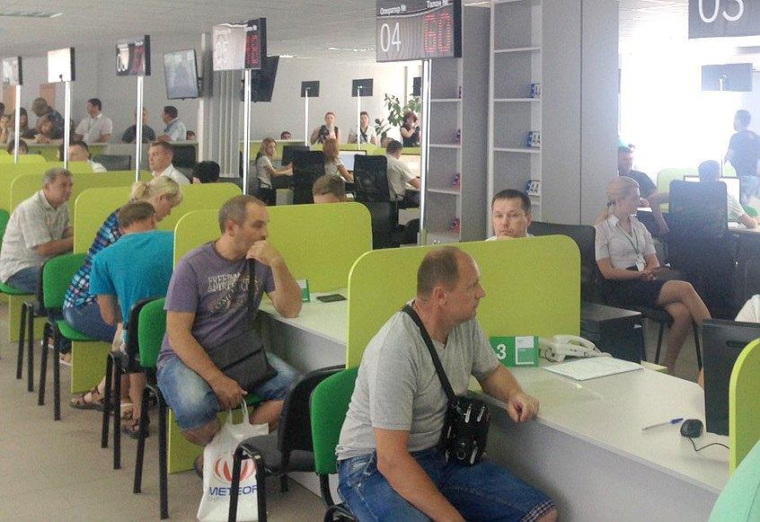 Какие услуги предоставляют автомобилистам сервисные центры МВД 1