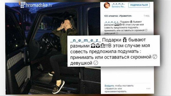 «Элитные машины при скромной зарплате» - автопарк украинских прокуроров 2