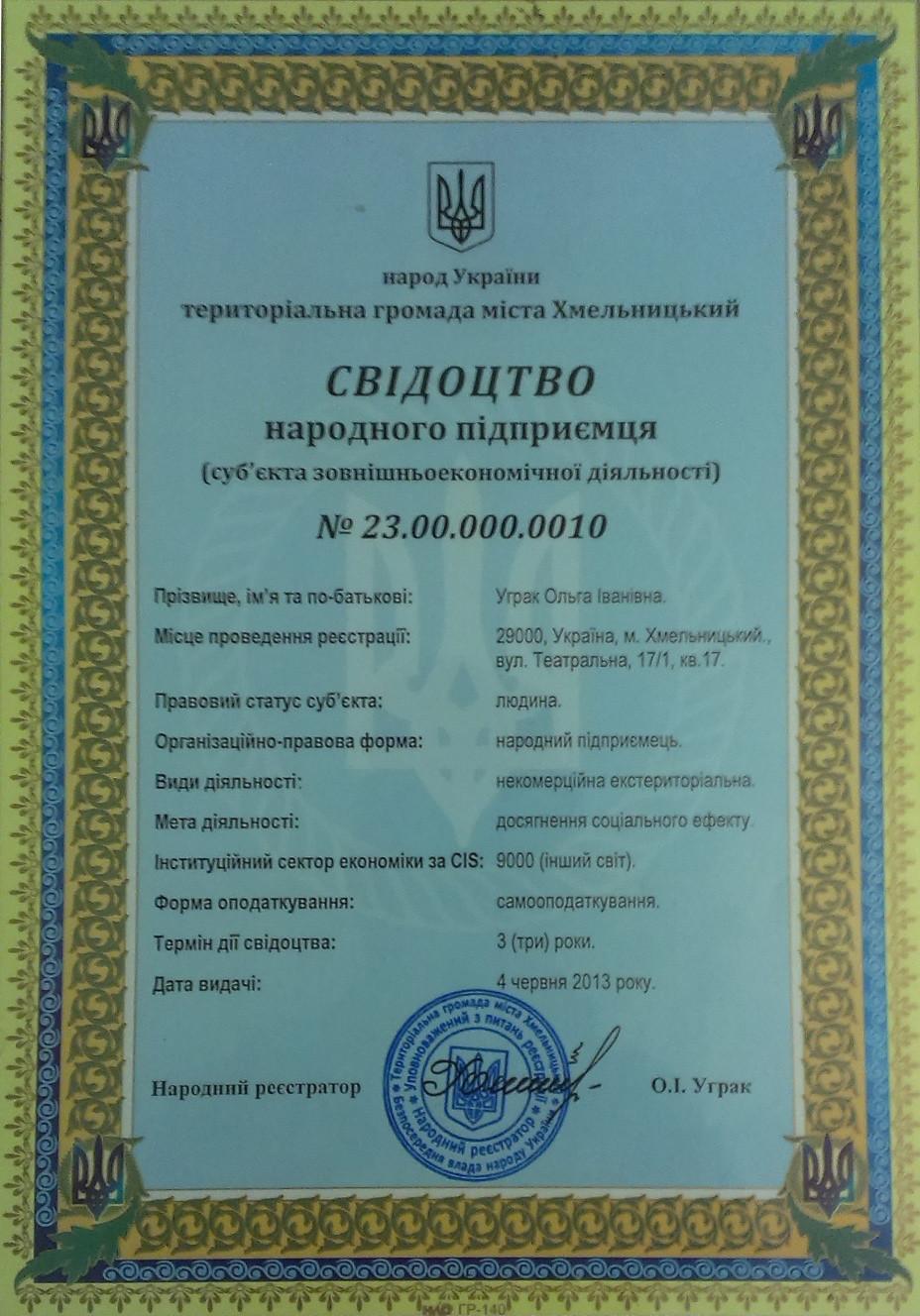 В Украине нашли альтернативный способ регистрации ТС без участия МРЭО 1