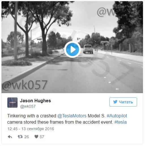 Хакер рассказал «секрет» Tesla Model S 1