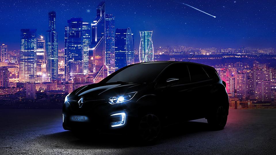 Renault  презентует новую модель Captur под названием Kaptur 1