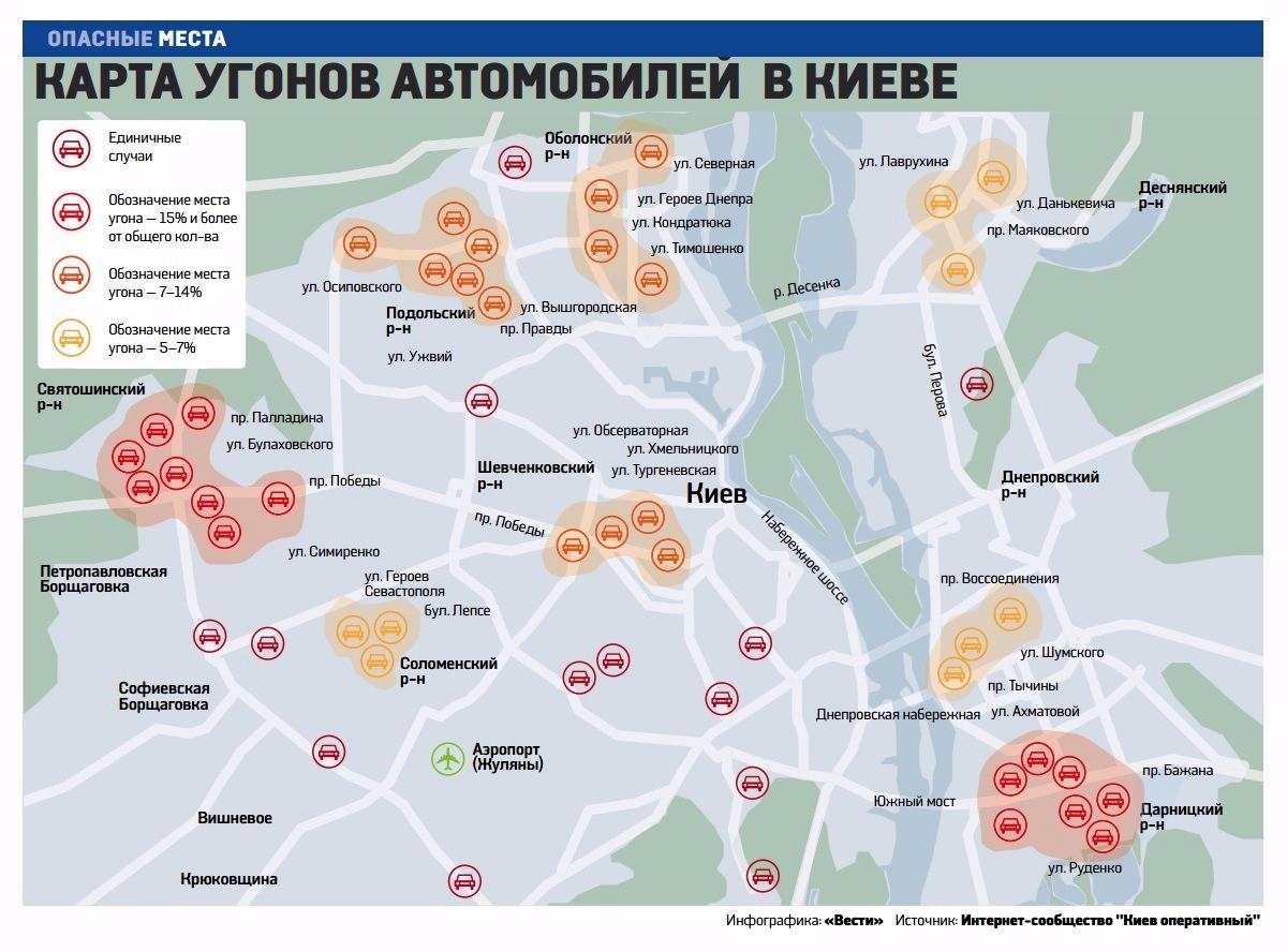 Названы столичные районы, где чаще всего угоняют автомобили 1