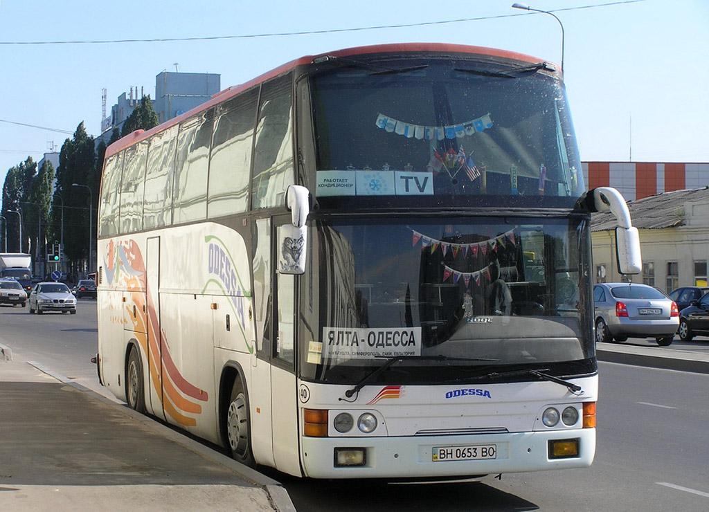За какое нарушение перевозчиков лишат транспорта 1