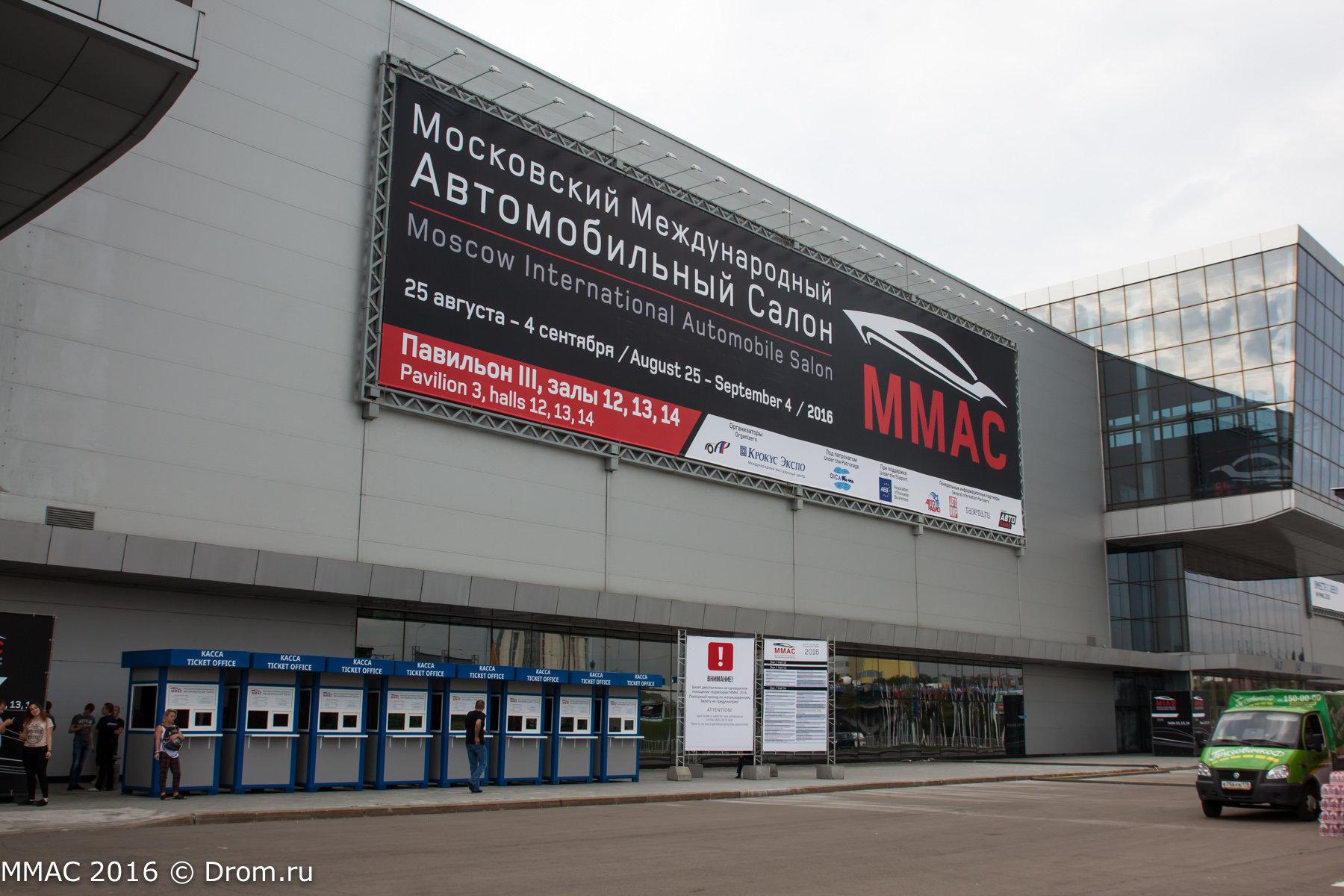 Московский автосалон – время для Жигулей и конных повозок 1