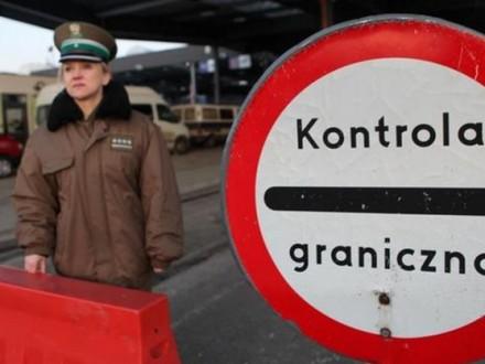 На границе между Украиной и Польшей «застряло» несколько сотен машин 1