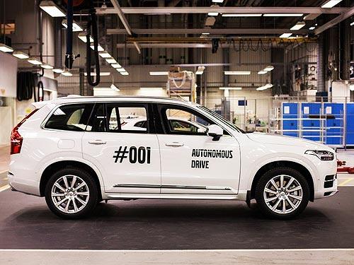 Volvo с автопилотом уже на дорогах общего пользования 1