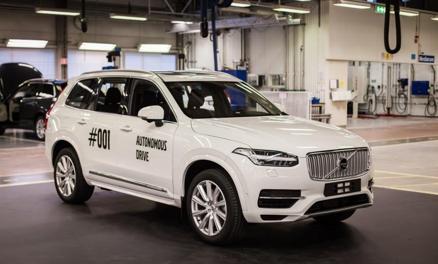 Компания Volvo «бесплатно раздала» беспилотные кроссоверы 1