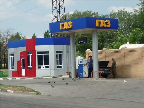 Автогаз по 13 грн: «цена бьет все рекорды» 1