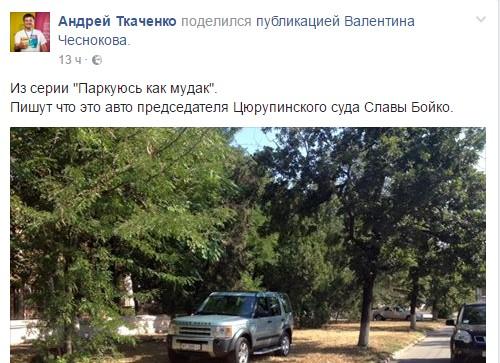 «Герой парковки» на Land Rover разозлил прихожан 3