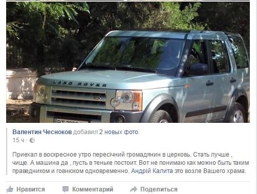 «Герой парковки» на Land Rover разозлил прихожан 4