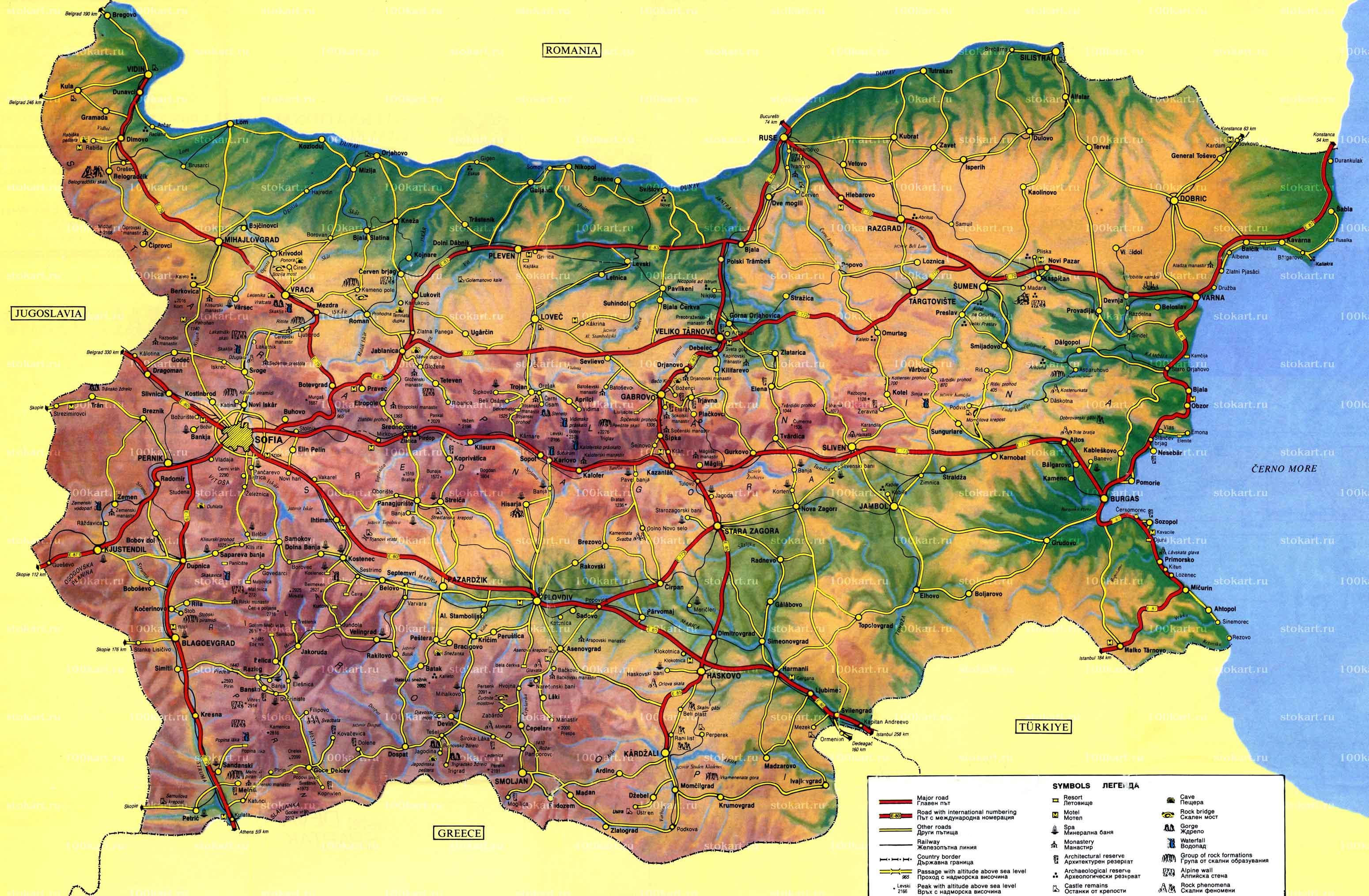 Болгария может установить мировой антирекорд по темпам строительства дорог 1