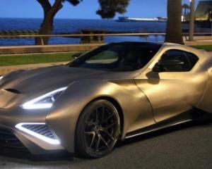 Самый дорогой автомобиль выставлен на аукцион 1