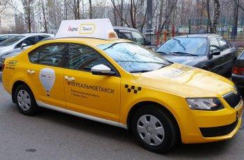 Яндекс-Такси готов обслуживать украинцев 1