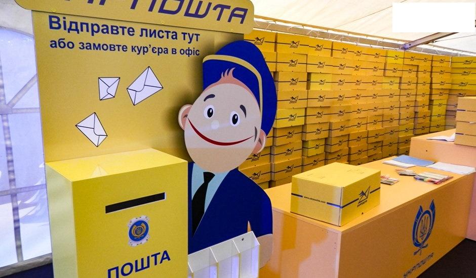 Нюансы автофиксации нарушений ПДД в Украине 2