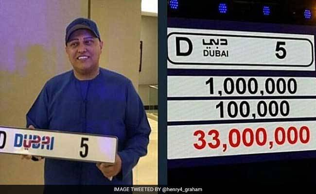 $9 млн за автомобильные номерные знаки 1
