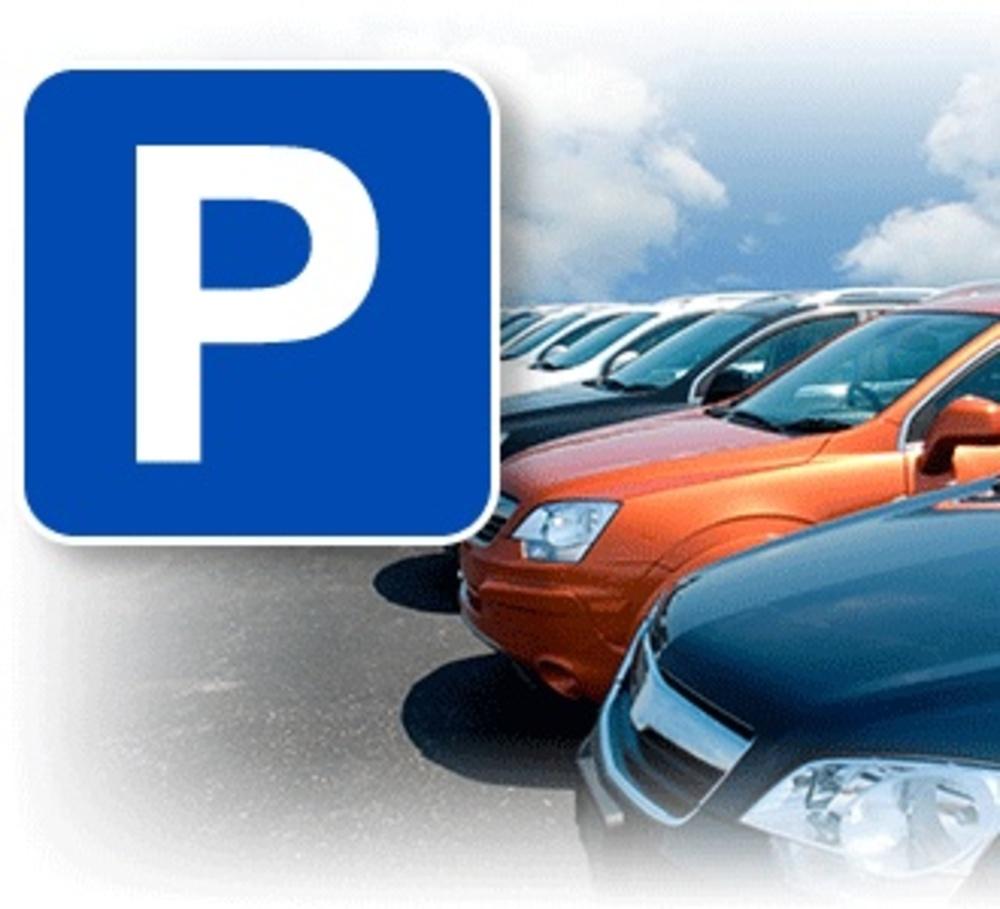 В Украине изменят правила парковки 1