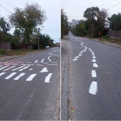 В Киеве появилась странная дорожная разметка 1