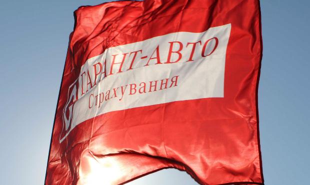Вниманию водителей: в Украине обанкротилась крупнейшая СК 1