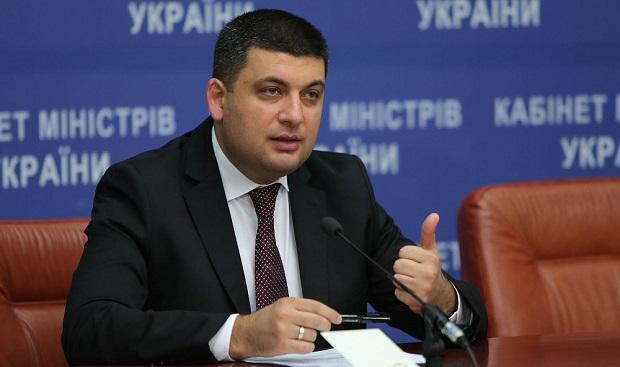 Новый Премьер-министр обещает масштабный ремонт украинских дорог 1