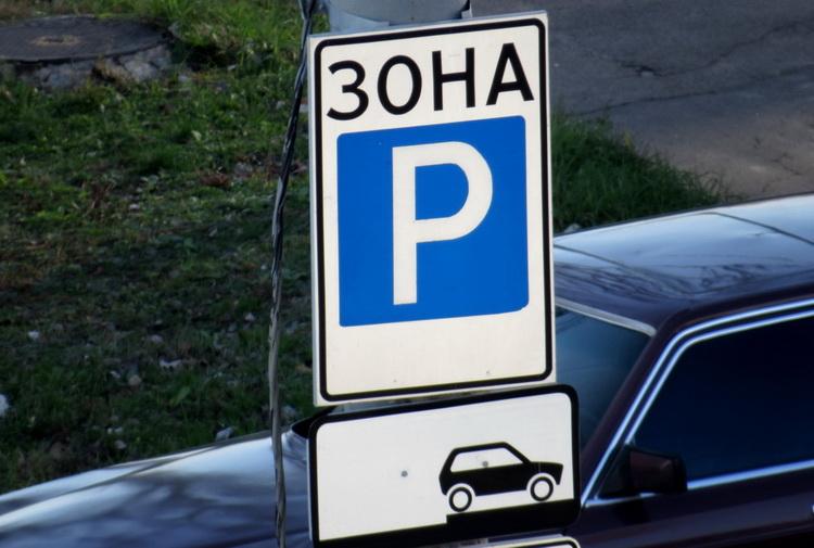 «Парковочная реформа» создает новые коррупционные схемы 1