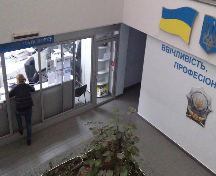 В Украине появилась новая услуга в сфере регистрации авто 1