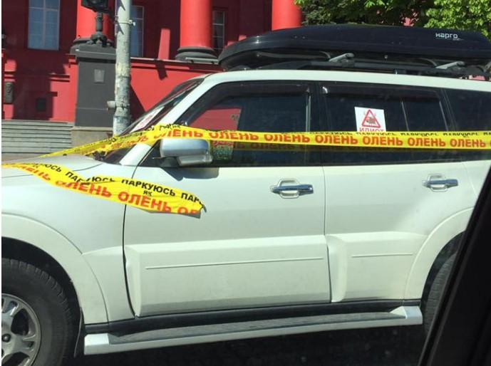 В Киеве автомобили «автохамов» массово обклеивают лентами и наклейками 1