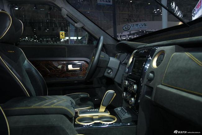 На пекинском автосалоне представлен внедорожник стоимостью почти $2 миллиона 3