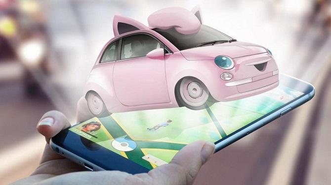 Если бы автомобили были «Pokemon Gо» 6